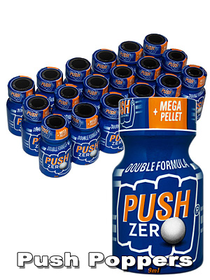 BOX PUSH ZERO small - 18 x