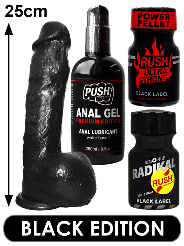 BLACK PORNSTAR PACK CHASE